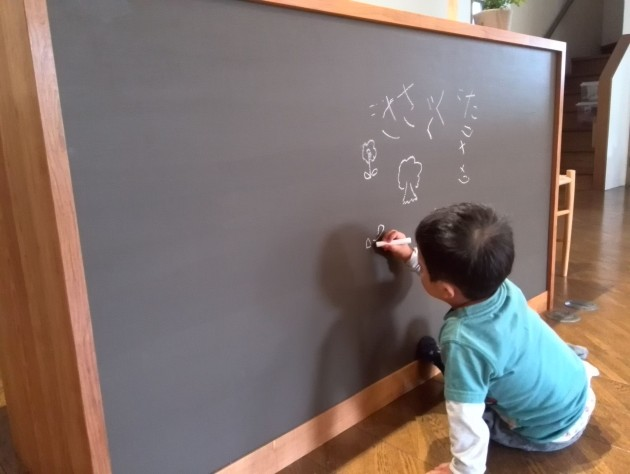 家具 黒板 塗料