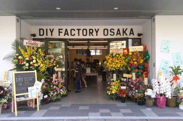 DIY FACTORY OSAKA