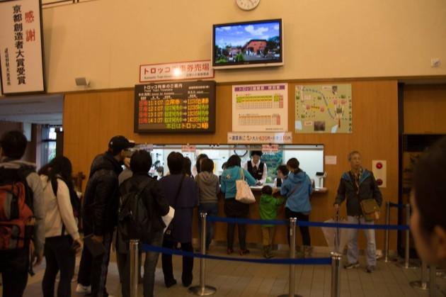 子連れ 京都 旅行 嵐山 トロッコ