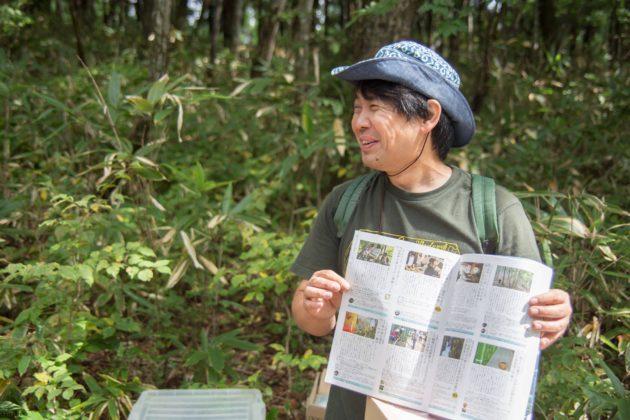 長良川おんぱく 森林散策 グリーンウッドワーク