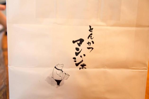 NAKAJIMA WOODTRNING STUDIO 木工旋盤
