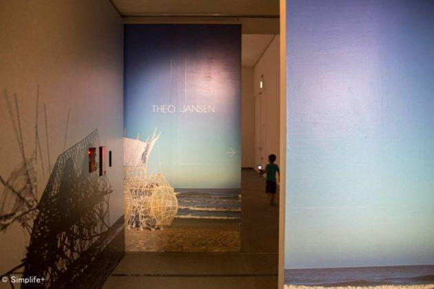 テオ・ヤンセン展 ストランドビースト 三重県立美術館