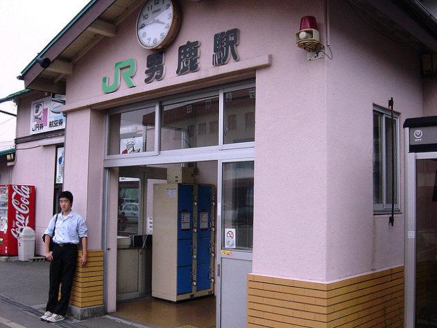 日本海 青春18きっぷ 五能線