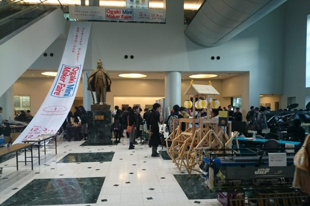 Ogaki Mini Maker Faire 2016