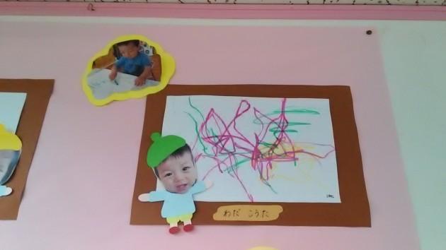 1歳児 絵