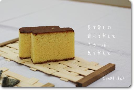和菓子と菓子器