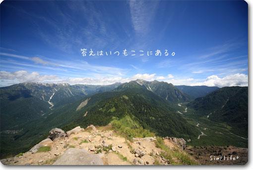 焼岳 上高地