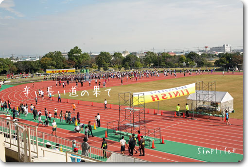 大垣ハーフマラソン