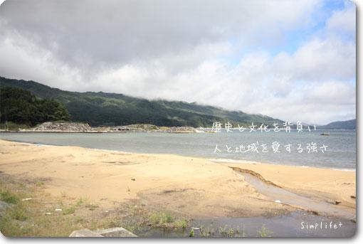 岩手県大槌町吉里吉里地区