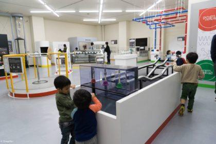 岐阜市科学館 パパデイ 子ども 遊び場