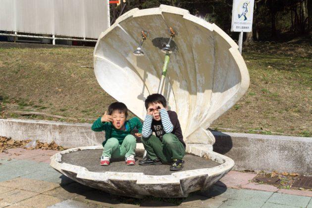 パパデイ 岐阜県百年公園