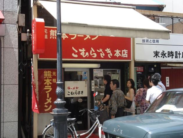 青春18きっぷ 九州 熊本 南阿蘇