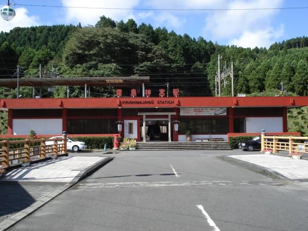 青春18きっぷ 九州 霧島