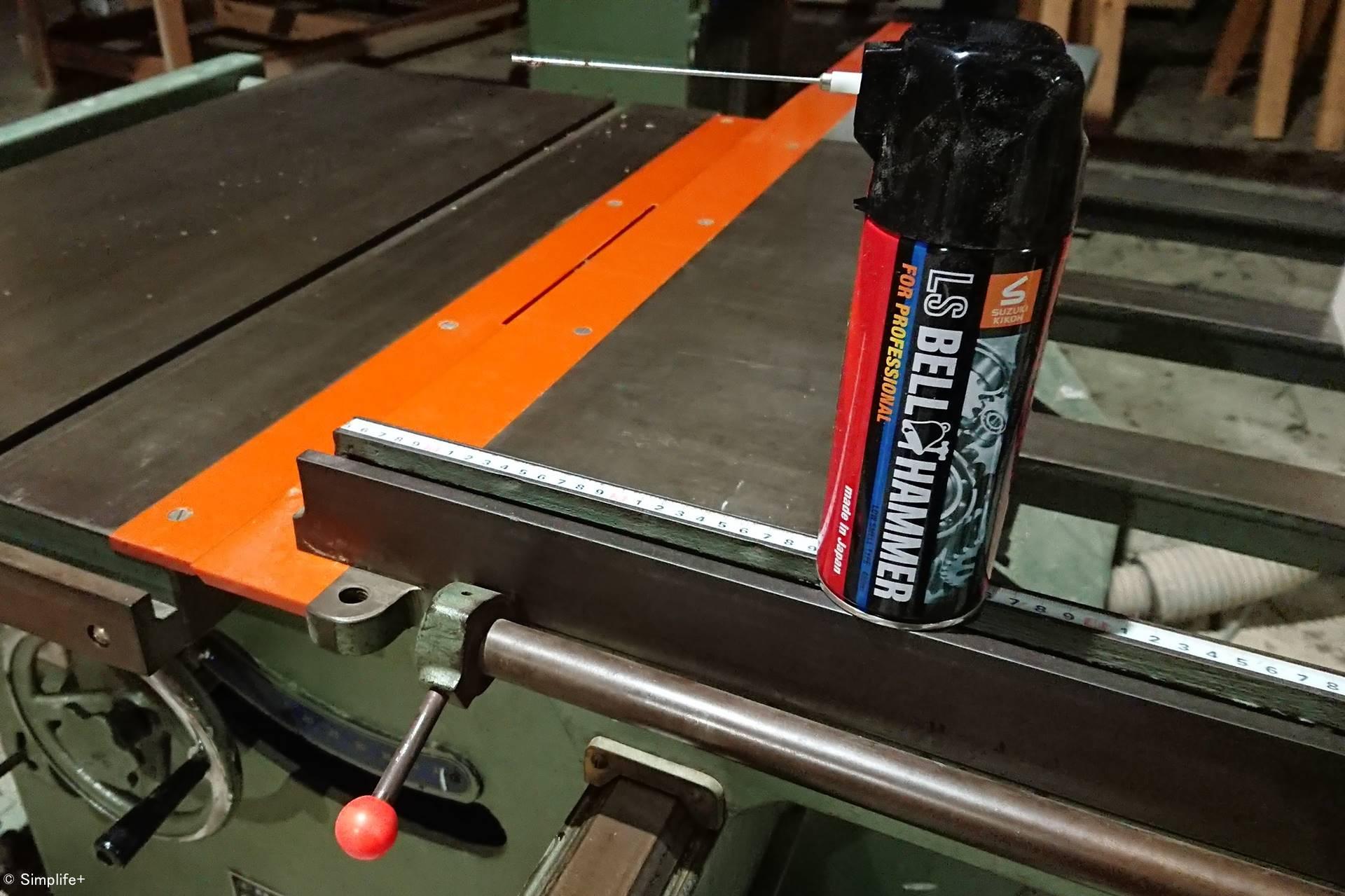 ベルハンマー 潤滑剤 木工機械 メンテナンス