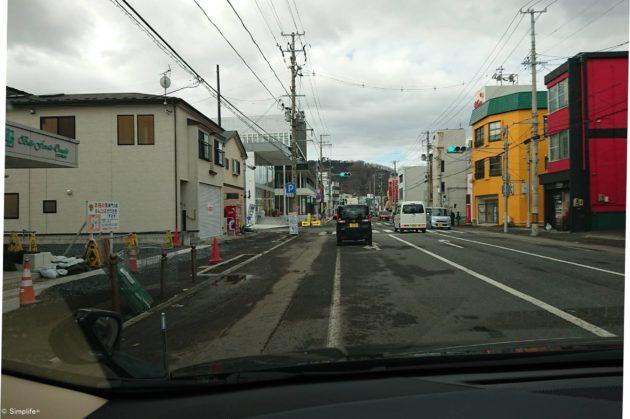 東日本大震災 復興 7年 3.11 3月11日