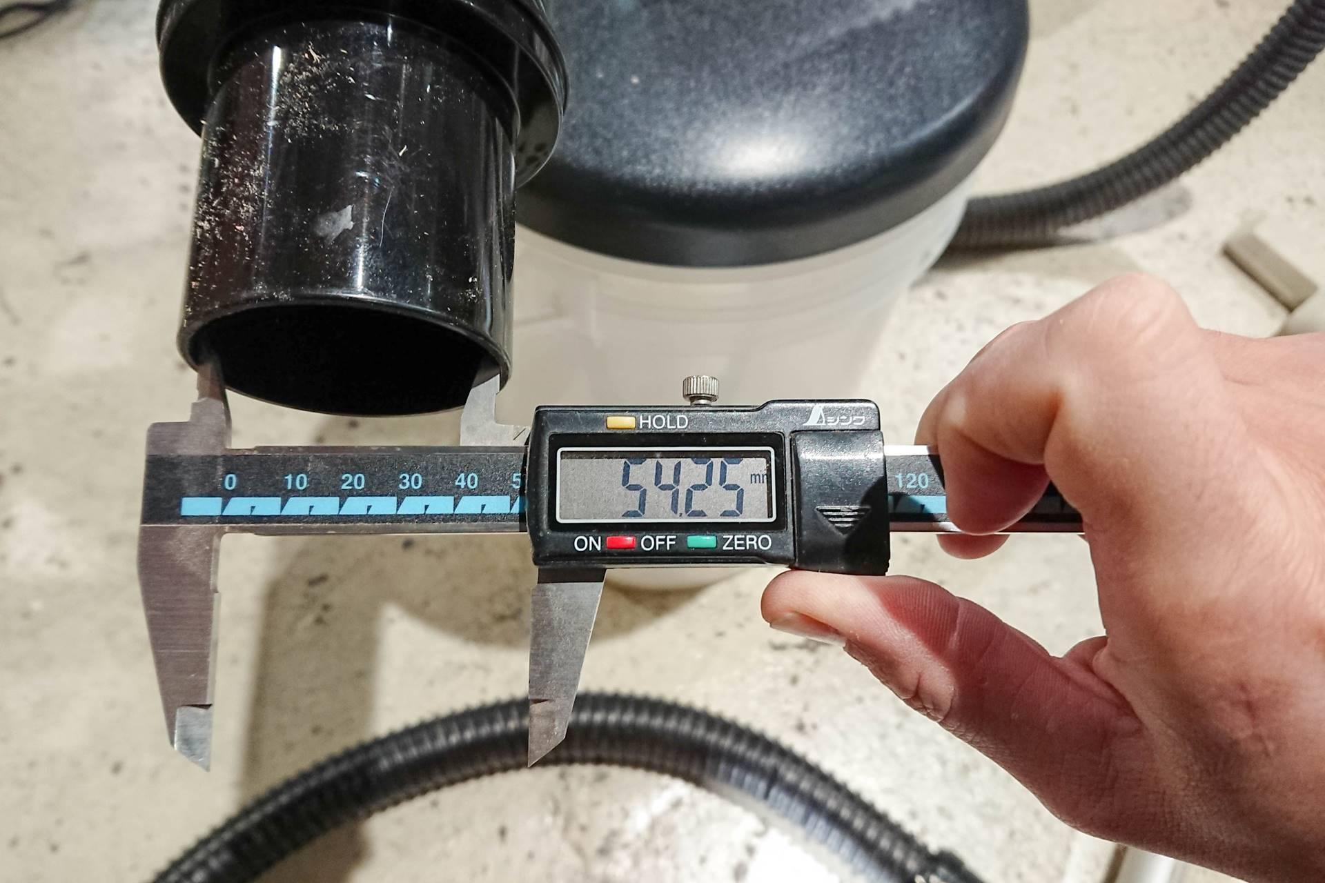 マキタ 集塵機 サイクロン フィルター アダプター ホース