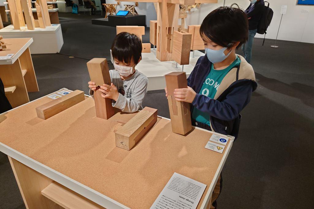 木組 分解してみました 竹中大工道具館