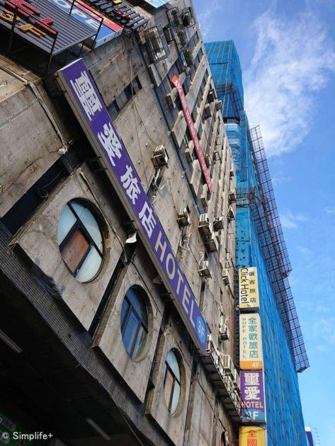 台湾 台北 街並み