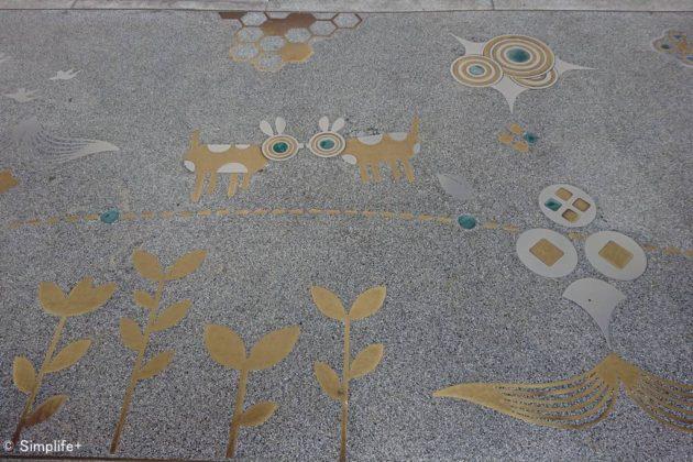 台湾 台北 博物館