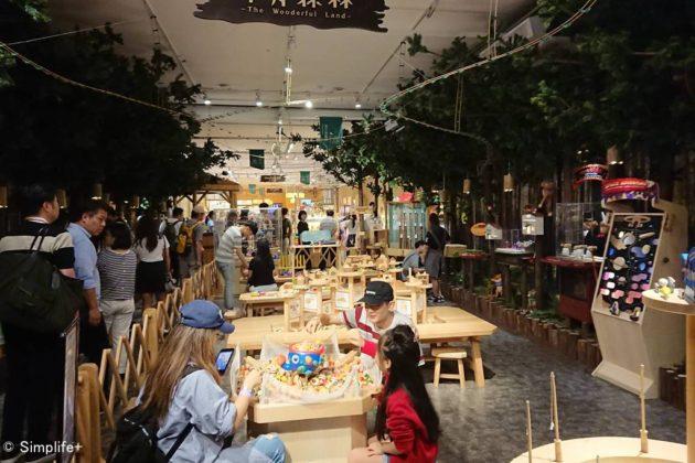 台湾 Wooderful Life 木工 おもちゃ 木のおもちゃ