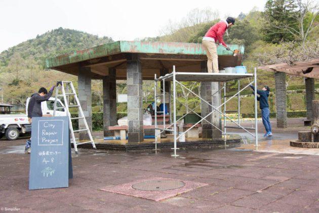 シティリペアプロジェクト シティリペア 畜産センター公園 畜産センター