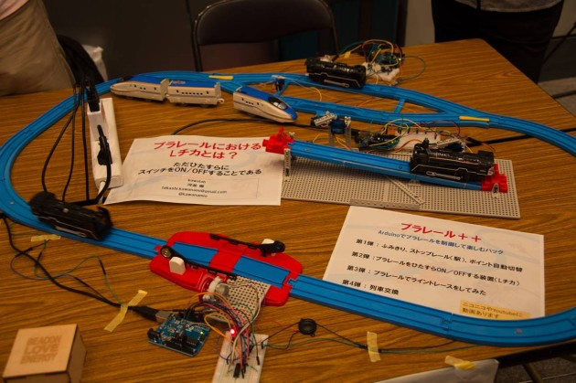 OGAKI MINI MAKER FAIRE プラレール