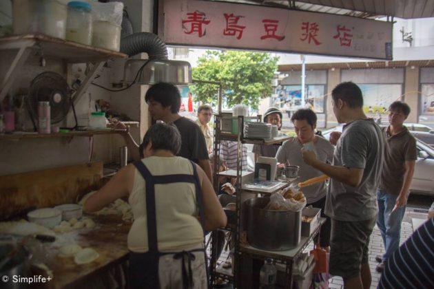 台湾 台北 青島豆漿店