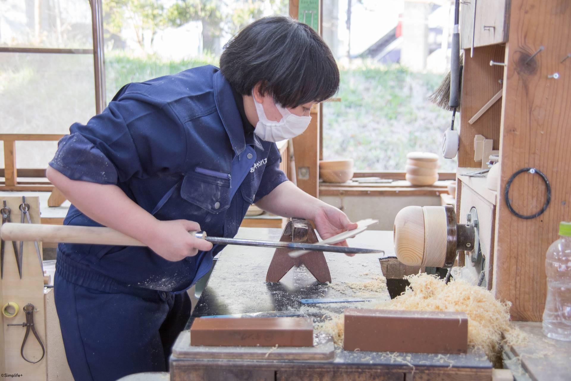 岩手県 洋野町 大野 おおのキャンパス 秋岡芳夫