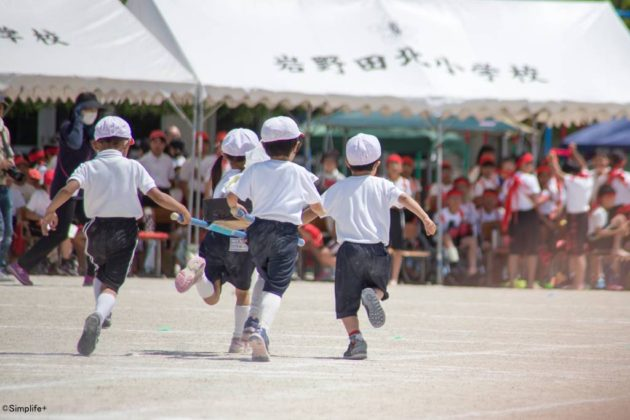 小学校 運動会