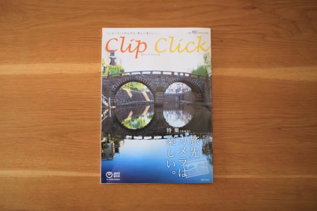 Clip Click No10