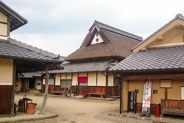舞鶴 観光 大庄屋 上野家