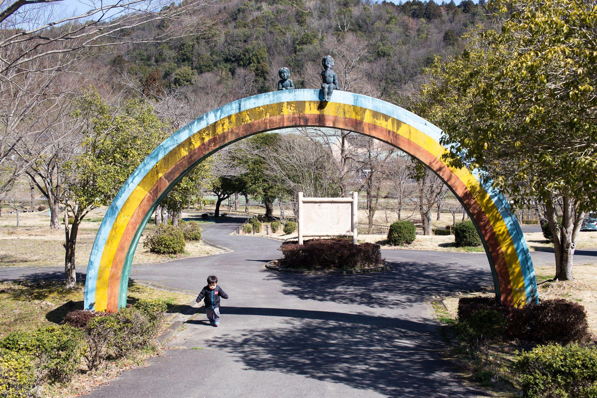 畜産センター 虹 アーチ