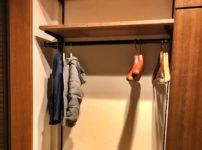 棚柱 取り付け DIY 棚 壁 収納 クローゼット 棚板