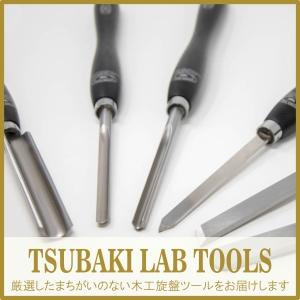 TSUBAKILAB TOOLS 木工旋盤ツール