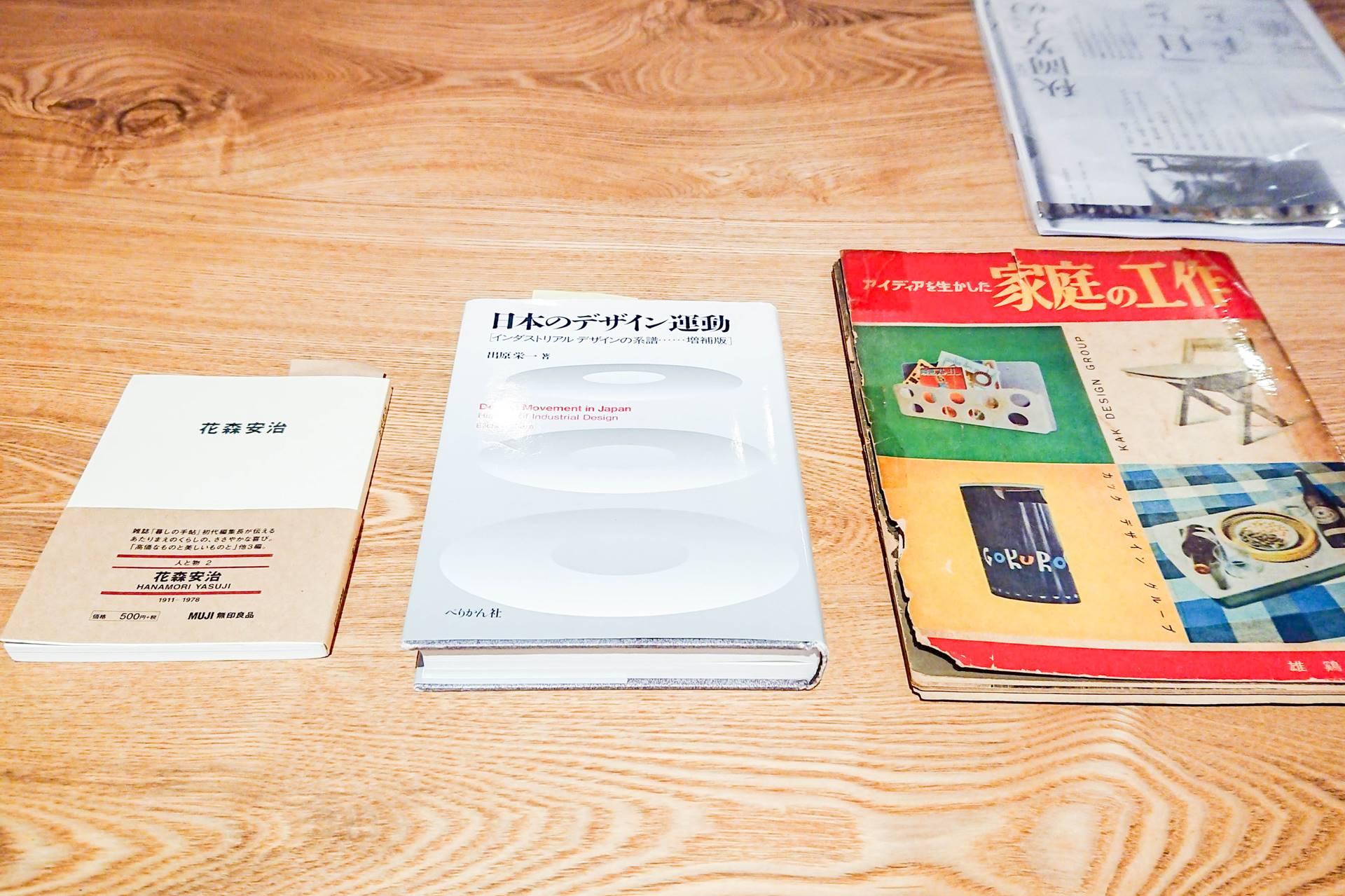 秋岡芳夫 KAK 家庭の工作 杉でつくる家具